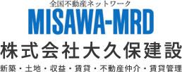 大阪府和泉市のミサワMRD特約店 株式会社 大久保建設